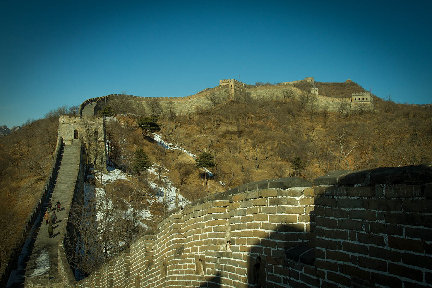 Walking on the Great Wall of China / Auf der chinesische Mauer laufen